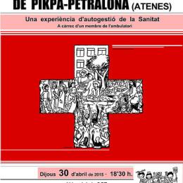 29/30 d'abril. Una experiència d'autogestió de la sanitat a Atenes